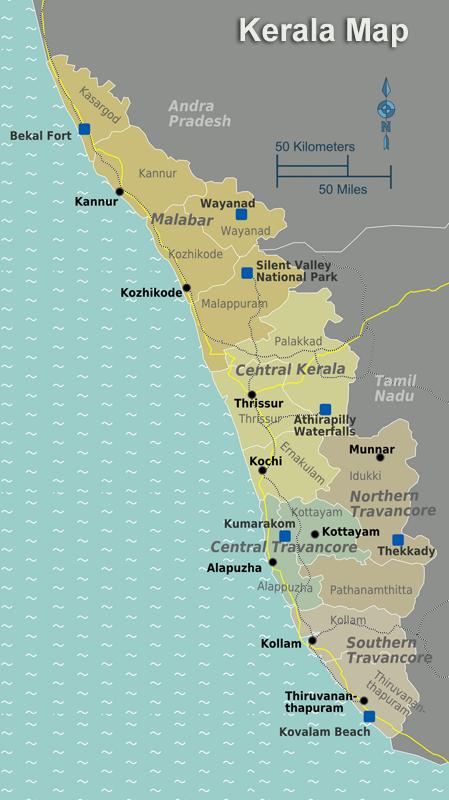 Muziris Tourism Kerala | Kerala Tourism | Muziris Tour